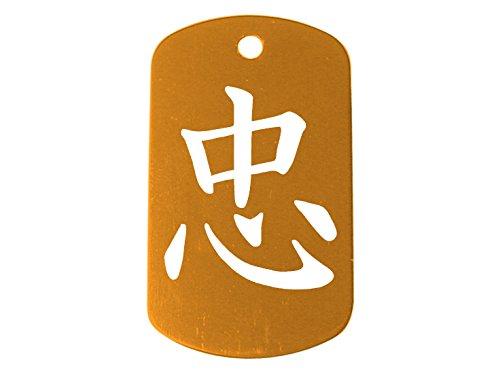 Amazon Dark Gold Dog Tag Only No Chain Japanese Kanji Loyalty