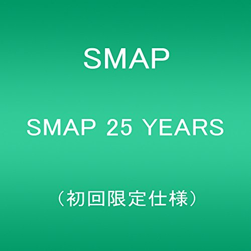 SMAP / 25YEARS[初回限定盤]