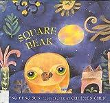 Square Beak, Chyng F. Sun, 0395645670