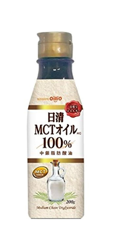 葡萄拍手する夕方COCOLAB MCTオイル 中鎖脂肪酸油 純度100% ピュアオイル 450g