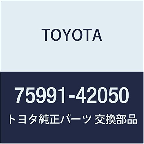 TOYOTA 75991-42050 Decal