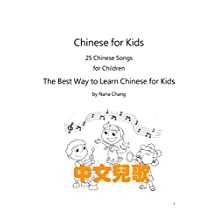 Chinese for Kids -25 Chinese Songs for Children  : The Best Way to Learn Chinese for Kids