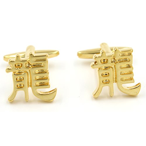 Cufflinks Symbol Chinese - Chinese Dragon Symbol Character Cufflinks (Gold Dragon Character)