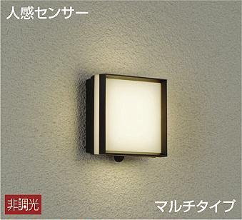 DAIKO 人感センサー付 LEDアウトドアライト(LED内蔵) DWP38499Y B01M4LN05N