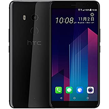 htc u11 128gb dual sim model factory. Black Bedroom Furniture Sets. Home Design Ideas