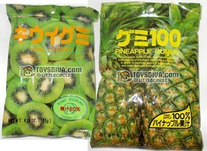 Kasugai Kiwi and Pineapple Gummy Candies 2 Packs (4.41 Oz / Pack)