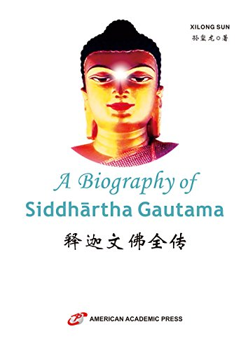 a biography of siddhartha gautama The life of siddhartha gautama, the person we call the buddha, is shrouded in legend and myth although most historians believe there was such a person, we know very little about the actual historical person the standard biography, relayed in this article, appears to have evolved over time it .
