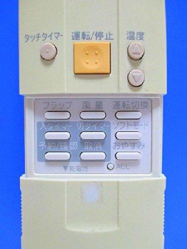 エアコンリモコン NER-VSF
