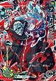 スーパードラゴンボールヒーローズ第4弾/SH04-SECメチカブラ UR