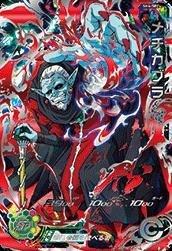 Super Dragon Ball Heroes 4th / SH04-SEC Mechikabura UR ...