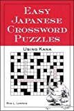 japanese number puzzles - Easy Japanese Crossword Puzzles: Using Kana (English and Japanese Edition)