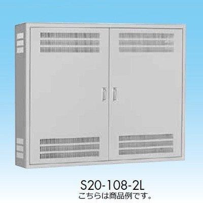 日東工業 B30-87-2L B-L型 放熱用換気口付 熱機器収納キャビネット 木製基板付 クリーム
