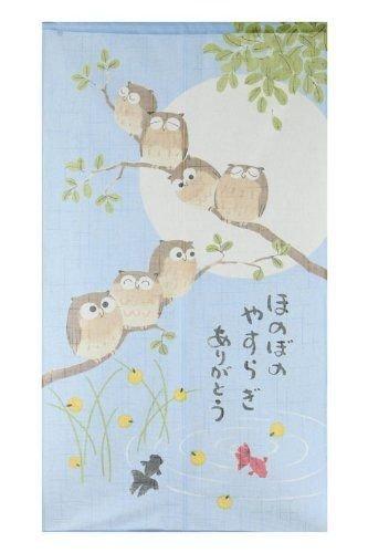 Summertime Shichihukurou Owl 10-053 from Japan narumikk noren Japanese curtain