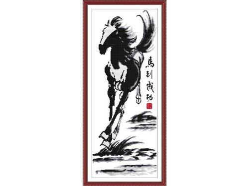 Happy Forever Cross Stitch, Animals,Running horse 2 d0202