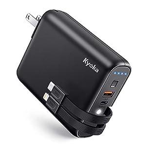 KYOKA モバイルバッテリー 大容量 9600mAh (PD対応+ケーブル内蔵) 軽量 USB-C急速充電器 18W
