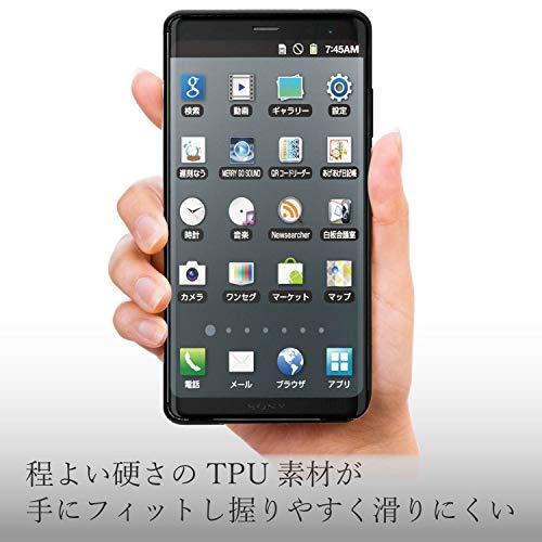 エレコム Xperia XZ3 ケース SO-01L SOV39 GRAN GLASS 高硬度9H 【艶やかで触り心地の良いガラスが、本体を美しく守る】 ブラック PM-XZ3HVCG3BK