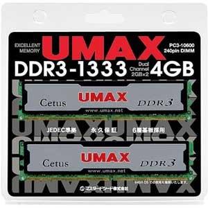 - UMAX DDR3-1333 (2 GB * 2) CL9 Kit 1.5 V DDR3-1333 2 piece set for desktop 240 pin U-DIMM Cetus DCDDR3-4GB-1333