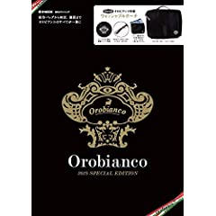 Orobianco 最新号 サムネイル
