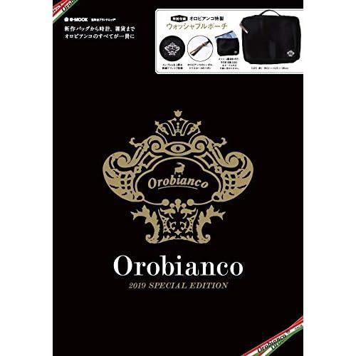 Orobianco 2019 SPECIAL EDITION 画像
