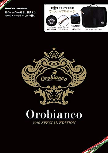 Orobianco 2019 SPECIAL EDITION 画像