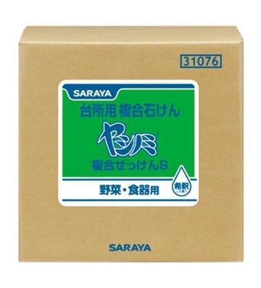 サラヤ ヤシノミ複合せっけんS 20kg B.I.B. 31076【同梱代引不可】 B07Q131G2D