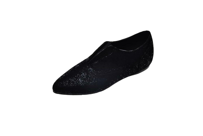 Carolbar Women's Pointed Toe Print Bungee Fashion Hidden Heel Casual Shoes