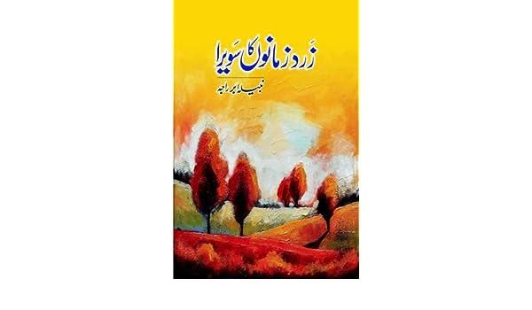 Zard Zamanon Ka Sawera Novel Pdf