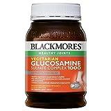 Blackmores Vegetarian Glucosamine Complex 1000mg 200 Tablets
