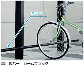 YKKAP レイナポートグラン ミニZ用別売部品 車止めバー(1本入り) 長さ29用 ホワイト