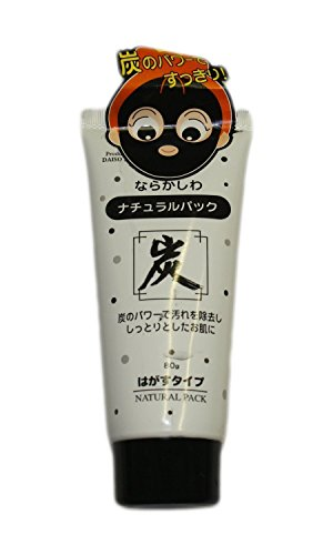 Daiso Japan Natural Pack Charcoal Peel Off Mask, 80 (Black Peel)