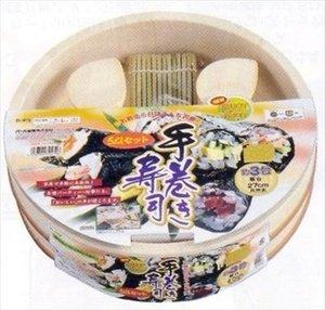 JapanBargain 1919 Rice Paddle Making Set, 10 inch B, Bamboo ()