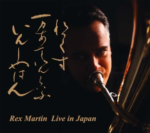 Price comparison product image Rex Martin Live in Japan [WKCD-0013]