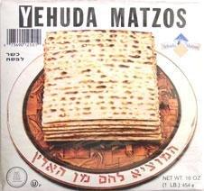 Yehuda Matzo Po by Yehuda