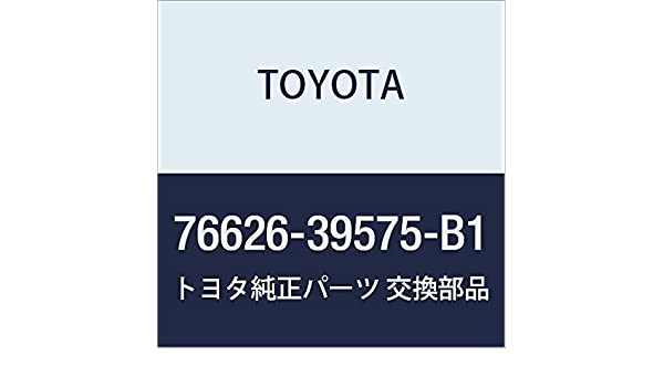 TOYOTA Genuine 76626-39575-B1 Mud Guard Sub Assembly