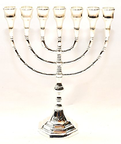 Menorah Silver Plated From Holy Land Jerusalem H/26 x W/21 CM by Jerusalem Menorah
