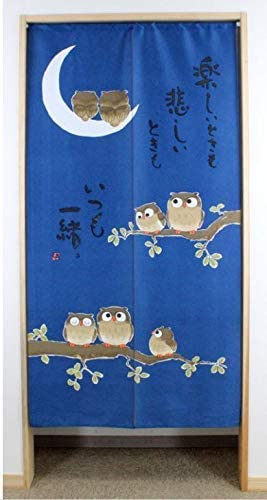 Made in Japan Long Type Noren Curtain Tapestry Owls on Tree