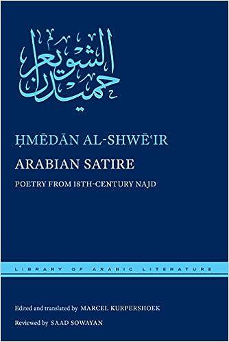 Amazon Com Arabian Satire Poetry From 18th Century Najd Library