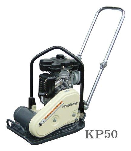 明和製作所 転圧機プレートコンパクターKP50