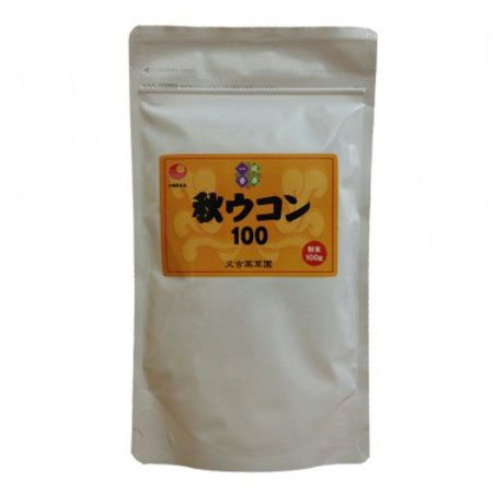沖縄産秋ウコン粉末 10袋(1袋100g) B06ZZQ8JX5