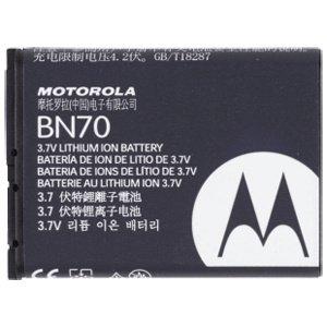 1 X Popular Motorola Bn70 1140mah Extended Lith Ion Bat Factory Original Warranty Of One Year Applies (Motorola Phone Cell Original)
