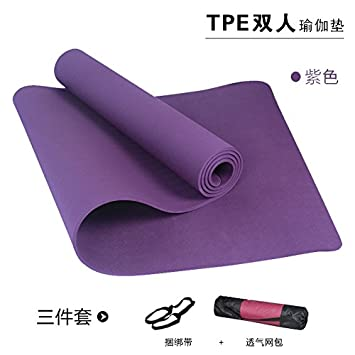 YOOMAT Antideslizante cojín de la Danza 8 10mm Doble Yoga ...