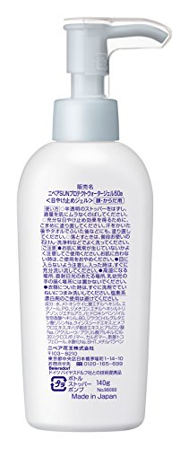 Nivea-Sun-Protect-Super-Water-Gel-SPF-50PA-Face-BodyPump-Type-140-g-Japan-Import