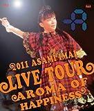 Live Tour Aroma of happiness-2011.12.25 at SHIBUYA-AX- [Blu-ray]