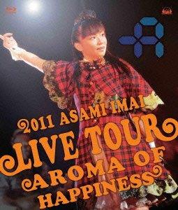 Asami Imai - Asami Imai 3Rd Solo Live [Japan BD] ANSX-56060
