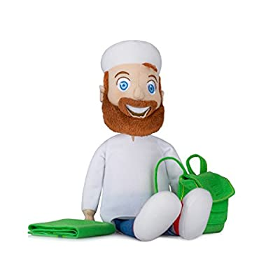 Adventures of Imam Adam with Hardcover Book: Toys & Games