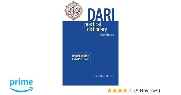 Dari-English/English-Dari Practical Dictionary, Second