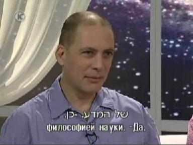 Yoav Ben-Dov
