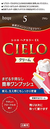 CIELO Hair Color EX Cream for gray hair #5 Brown (Japanese Import)