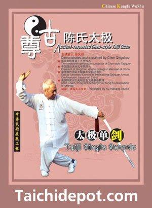 (Tai Chi: Ancient Chen Style Tai Chi (Taiji) Single Sword DVD)