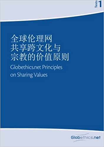 Globethics net Principles on Sharing Values across Cultures